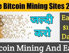 How To Get Earn Free Bitcoins || Free Bitcoin Mining Sites