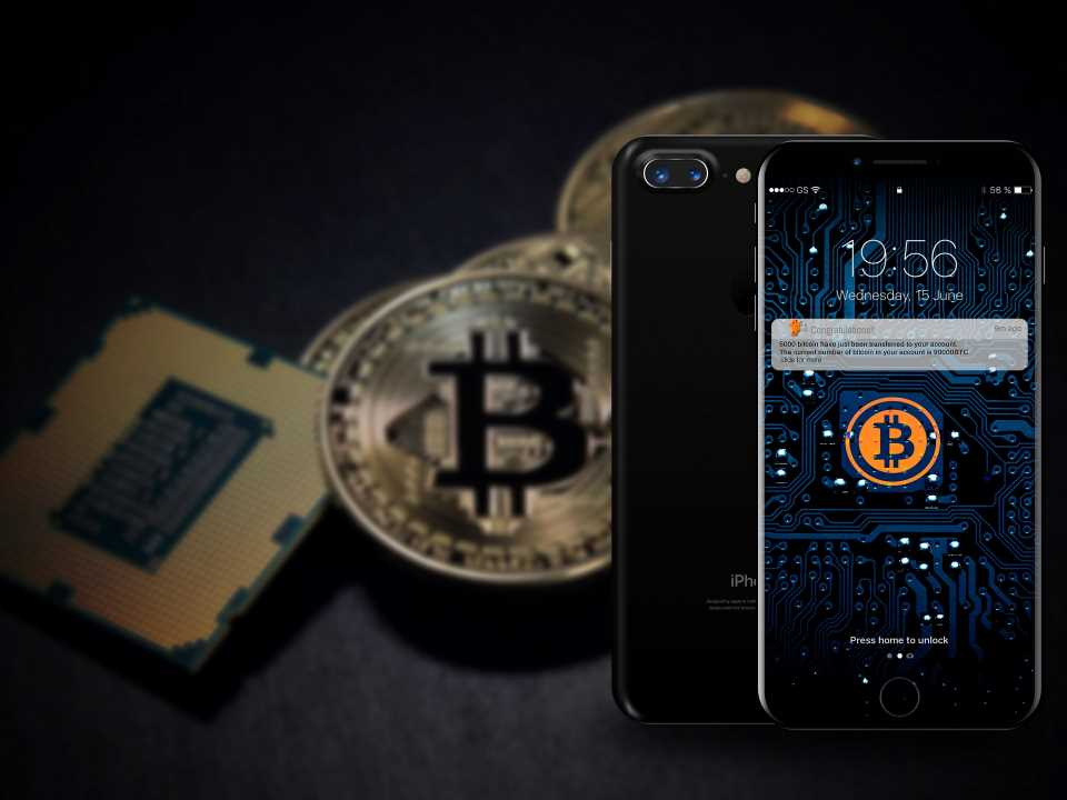 Overview of the Bitcoin Wallet Technology